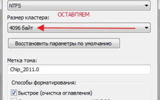 Особенности и отличия файловых систем FAT32 (16), NTFS и ExFAT