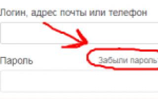 Найти мою страницу в Одноклассниках по фамилии и по номеру телефона