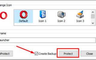 Как поставить пароль на папку с файлами на рабочем столе в компьютере Windows10 или в телефоне?