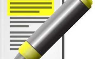 Как выделить текст в Word 2007/2010/2013/2016? Способы выделения текста