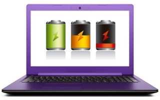 Подключённая батарея на ноутбуке не заряжается что делать и как решить эту проблему