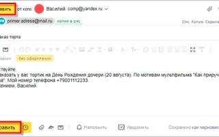 Как войти в свой почтовый ящик на Яндекс.Почта