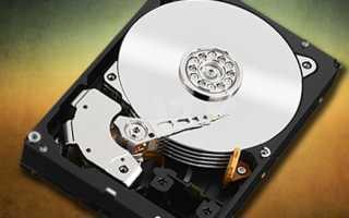 Буферная память жесткого диска: что это, на что влияет и какая лучше?
