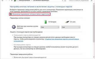 Как включить или отключить спящий режим Windows 7?