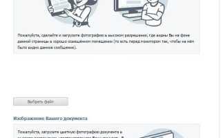 Мобильная версия ВКонтакте на компьютере: войти на сайт m vk com