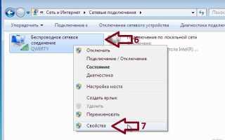 Пошаговая процедура подключения к сети Wi-Fi ПК на Windows 7, возможные ошибки и их устранение