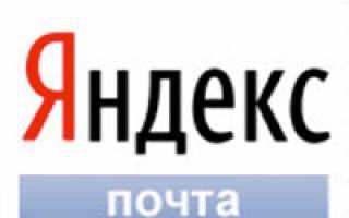 Как изменить адрес электронной почты Mail.ru