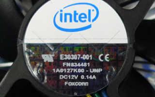 Частичный серийный номер для Процессоры Intel® для настольных ПК в…