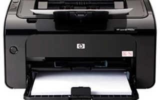 Инструкция по подготовке принтера к работе и правильном его использовании