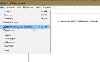 Как открыть редактор локальной групповой политики Windows 10, 8.1 и Windows 7