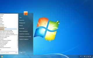 Как получать изображение с дисплея (скринить) на компе под управлением Windows 7?