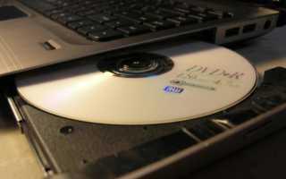 Как вставить диск в ноутбук? Полезные рекомендации по эксплуатации дисководов