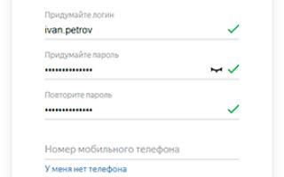 Как бесплатно зарегистрировать электронную почту Яндекс