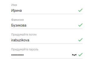 Яндекс блокирует аккаунты, к которым не привязан номер телефона