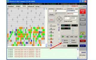 Как увеличить скорость обмена данными с жестким диском Windows 7,10