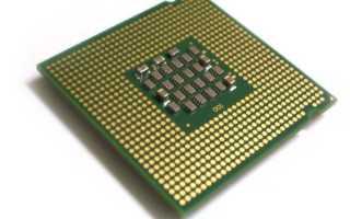 Что такое ЦП в компьютере