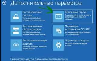 AdminPE — загрузочный диск системного администратора </strong>