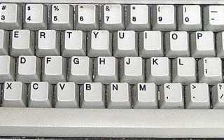 Что такое клавиша Caps Lock?