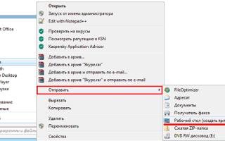 Что делать, если не запускается скайп в ОС Windows ХР