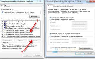 Где накомпьютере, или ноутбуке (Windows 7, Windows 8) найти настройкиWi-Fi?