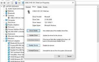 Почему ПК или ноутбук на Windows 10 долго выключается</a>