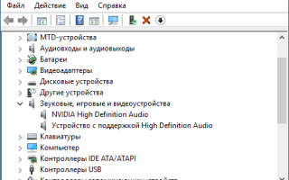 Нет звука в Windows 10. Как исправить если пропал звук на компьютере