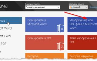 Копирование содержимого из документов PDF