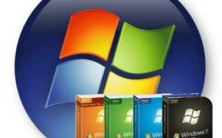 Какая Windows (Виндовс) 7 лучше – Максимальная (Ultimate) или Профессиональная (Professional)?