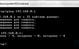 Как подключить компьютер к компьютеру для передачи файлов