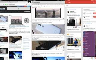 Как поменять иконки на рабочем столе смартфона на Андроид