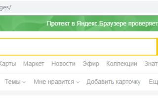 Запущен бесплатный сервис поиска пользователей «ВКонтакте» по фотографии