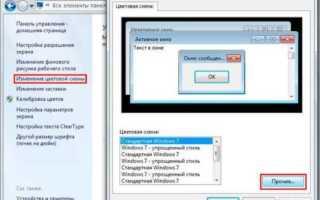 Как увеличить значки на рабочем столе Windows