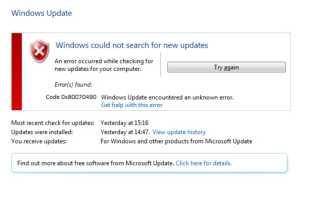 Как исправить ошибку 0x80070652 при обновлении windows 10 версия 1709