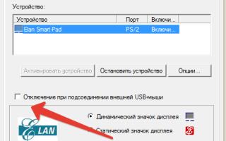 Как удобно пролистывать страницы браузера, не используя мышь и тачпад