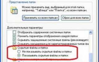 NTDETECT failed: Fix for Windows XP