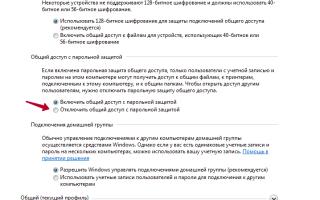 Подключение и способы настроить принтер по локальной сети, сделать сетевым в Windows 7, 10