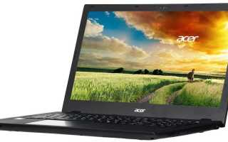 Как на ноутбуке «Асер» включить вай-фай? Горячие клавиши включения Wi-Fi