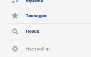 Мобильная версия ВКонтакте для компьютера: используй сервис с умом!
