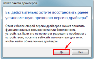 Ошибка atikmdag sys windows 10