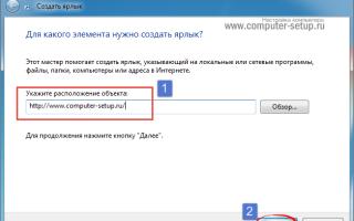 Как закрепить перемещающиеся значки на рабочем столе Windows 10