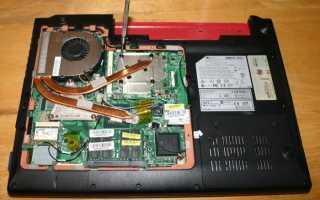 Как поменять термопасту на ноутбуках Леново, Асер, Асус и других процессорах