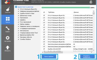 Почему возникает atikmpag sys, синий экран и код 0x00000116, и как это все исправить