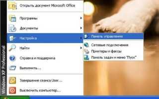 Как посмотреть пароль от WiFi через командную строку Windows 10