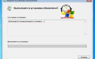 Вечный поиск обновлений — Windows 7