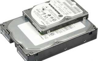 Где находится жесткий диск в системном блоке компьютера и ноутбуке