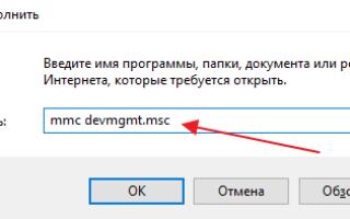 Как узнать какой жесткий диск установлен в компьютере SSD или HDD