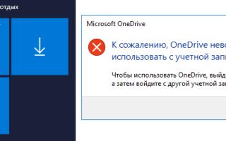Какими способами можно создать гостевую учетную запись на Windows 10?