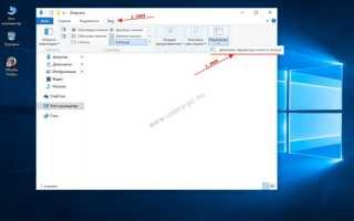Тип файла можно определить, зная его  а. размер  б. расширение  в. дату создания  г. размещение