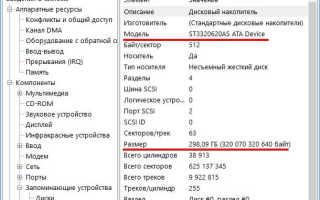 Как узнать какой диск GPT или MBR используется в вашем компьютере?