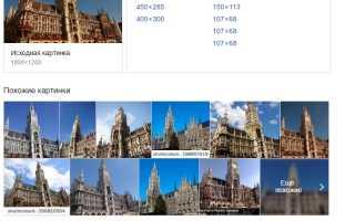 Как включить и отключить картинки в Яндекс браузере